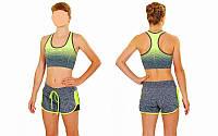 Топ для фитнеса и йоги CO-9903-5 (лайкра, M-L-40-48, салатовый-серый)