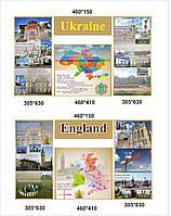 Стенди для школи в кабінет англійської мови: Україна та Англія