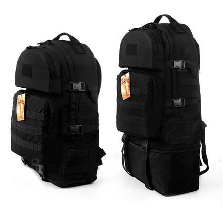 Тактический туристический крепкий рюкзак трансформер на 40-60 литров чёрный.Армия, рыбалка, туризм,спорт