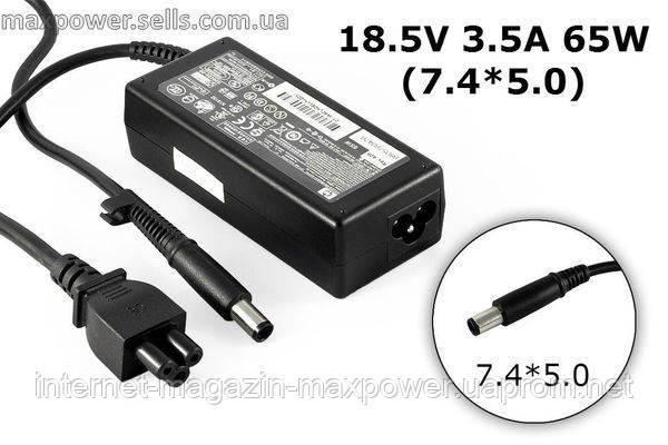 Зарядний пристрій для ноутбука HP G62-b71SR