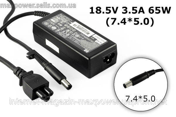 Зарядное устройство для ноутбука HP G62-b27ER