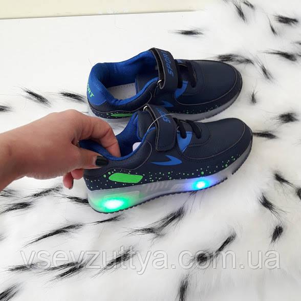 8e937e0568adfd Кросівки дитячі з LED підсвіткою, цена 350 грн., купить Миколаїв — Prom.ua  (ID#680105888)