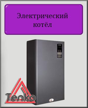 Электрический котел Tenko Standart Digital+ 18 кВт 380В