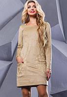 Кремовое замшевое платье с вышивкой на карманах Д-1064, фото 1