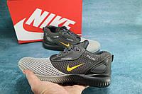 Мужские кроссовки 783XC