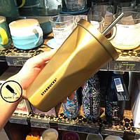 Стакан с крышкой и трубочкой Starbucks (Золото)