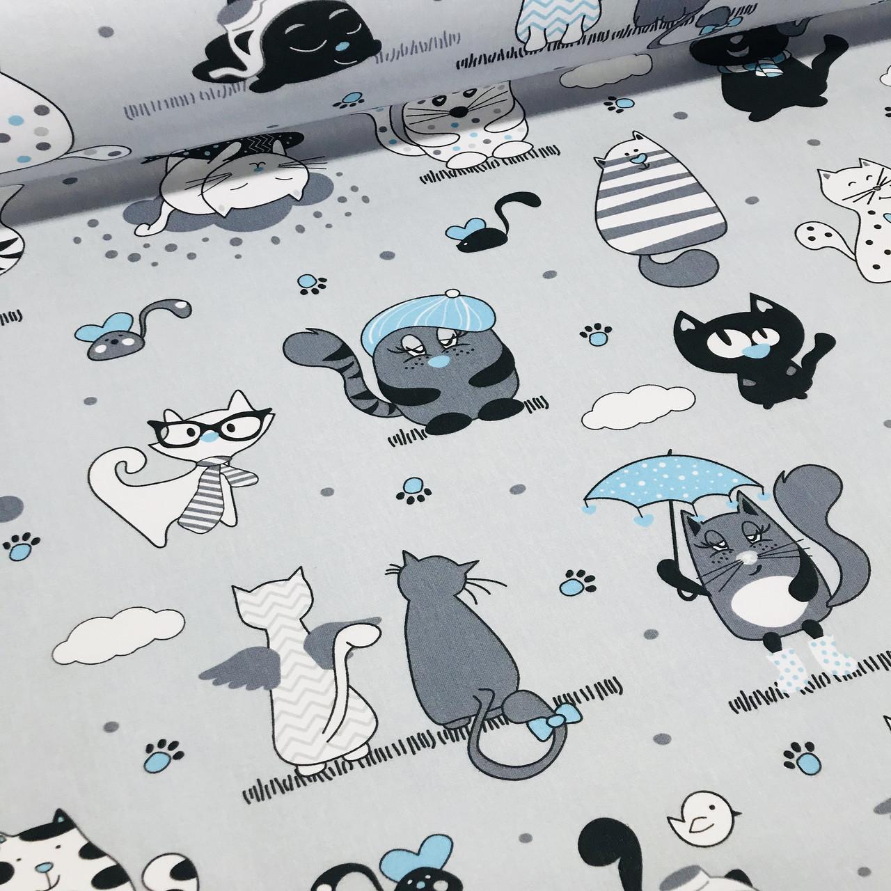 Хлопковая ткань польская коты серые и белые, с бирюзовыми зонтиками и бирюзовыми лапками на сером№41