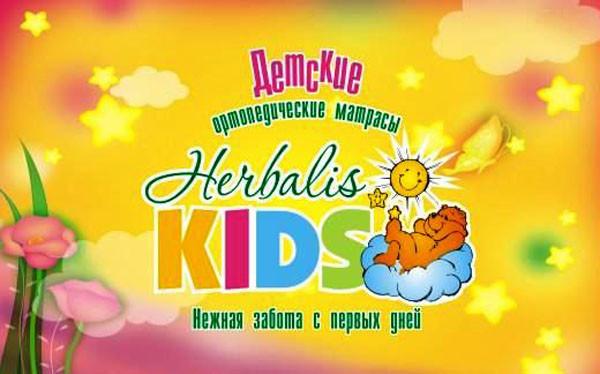 детский матрас купить в Одессе