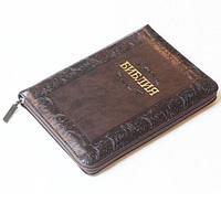 Библия формат 055 zti темно-коричневая с орнаментом по периметру, фото 1
