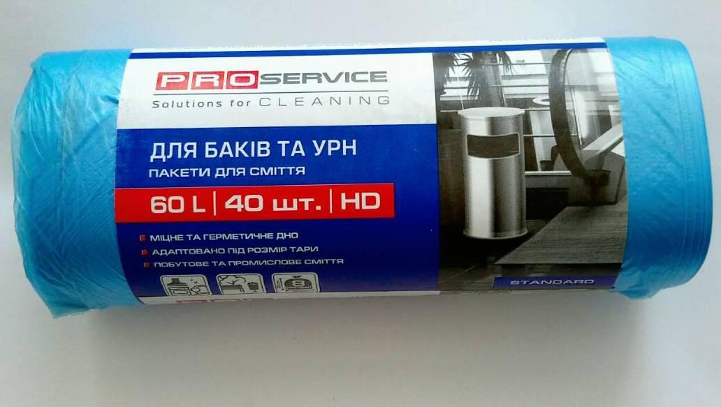 Пакет для мусора PRO 60л HD полиэт. 60*75см 40 шт