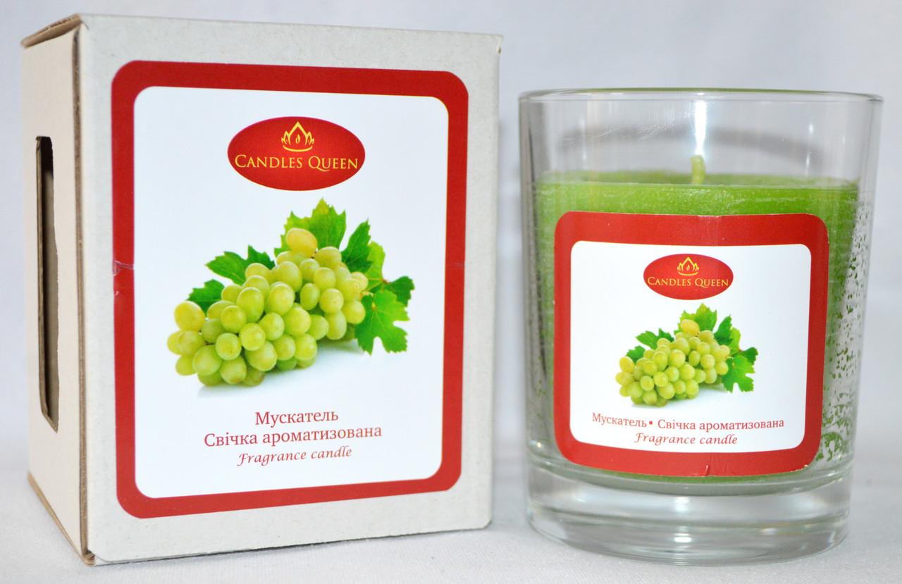Свеча ароматизированная в стекле Мускатель