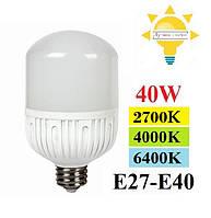 Светодиодная лампа Feron LB-65 40W E27-Е40 (съемный цоколь с Е40 на Е27!)
