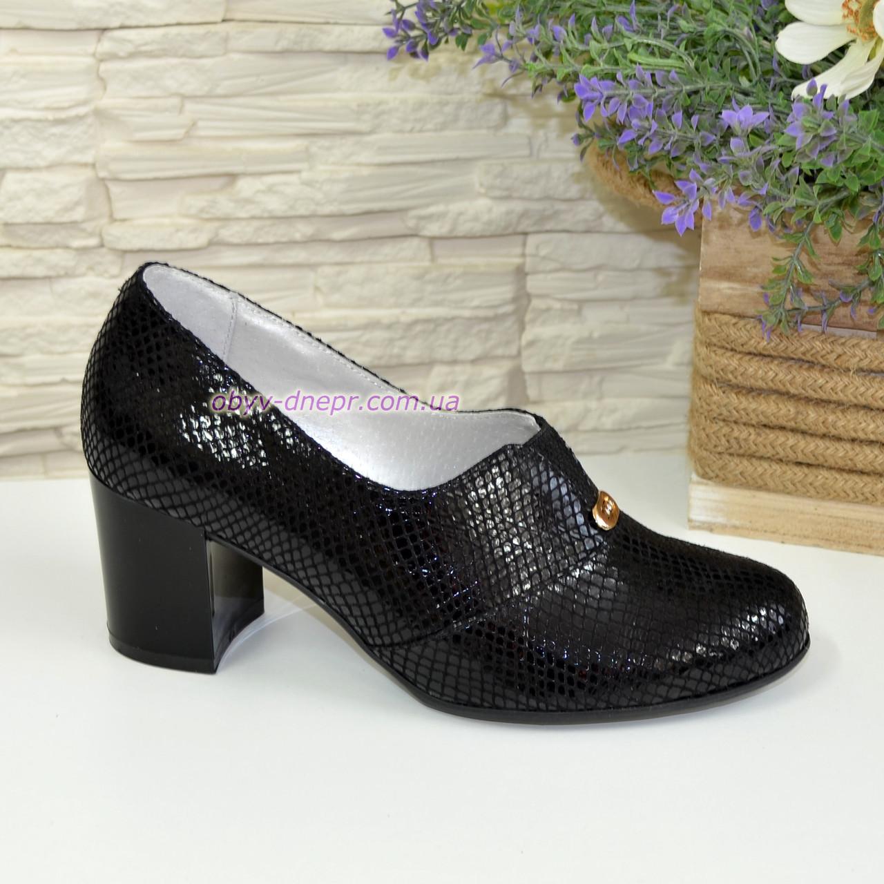 Туфли женские замшевые черные на каблуке, с лазерным напылением