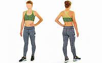 Топ для фитнеса и йоги CO-1606-2 (лайкра, L-XL-42-48, салатовый)