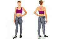 Топ для фитнеса и йоги CO-1606-3 (лайкра, L-XL-42-48, фиолетовый)