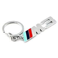 Брелок BMW M3