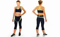 Топ для фитнеса и йоги CO-163-3 (лайкра, M-L-40-48, черный-салатовый)