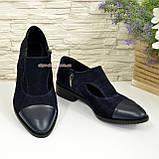 Женские синие туфли с острым носком на низком ходу, натуральная кожа и замша., фото 2