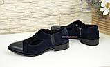Женские синие туфли с острым носком на низком ходу, натуральная кожа и замша., фото 3