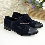 Женские синие туфли с острым носком на низком ходу, натуральная кожа и замша., фото 4