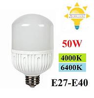 Светодиодная лампа мощная Feron LB-65 50W 6400К E27-Е40 (съемный цоколь с Е40 на Е27!) 4000К (нейтральный белый)