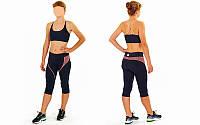 Топ для фитнеса и йоги CO-163-4 (лайкра, M-L-40-48, черный-коралловый)