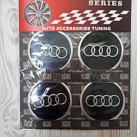 Наклейка эмблема на колпаки Audi 60 мм (4 шт.)