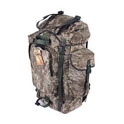 Туристический армейский супер-крепкий рюкзак на 75 литров пиксель. Рыбалка, спорт, охота, армия, туризм.