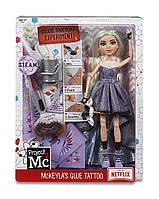 Кукла Project Mc2 Кейла МакАлистер - Эксперимент Тату