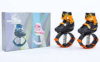 Ботинки на пружинах Фитнес джамперы Kangoo Jumps (PL, PVC, р-р 35-42, оранжевый)