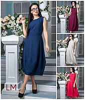 Платье Шама L,XL,XXL женское летнее батал большого размера бежевое бордовое синее коралловое на работу