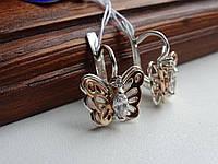Серебряные серьги с позолотой в виде бабочки, фото 1