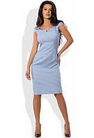 Голубое деловое платье футляр Д-1068, фото 1