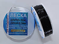 Леска (мононить) диаметр 0,3 мм, длина 50 м Чёрная, фото 1