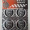 Наклейка эмблема на колпаки Porsche 60 мм (4 шт.)