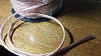Акустичний кабель 2х4,0 мм2.