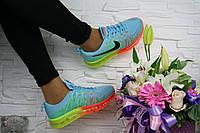 Женские кроссовки Nike Flyknit голубые реплика