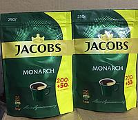 Кофе Якобс Монарх эконом пакет 250г*15