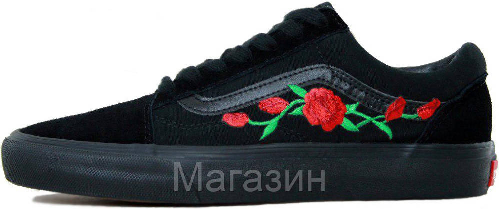 Мужские кеды Vans Old Skool 2019 Black Roses (Ванс Олд Скул) в стиле черные с розами