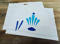 Пакет белый 58*48 см