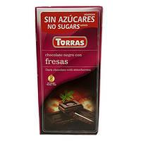 Черный шоколад с Клубникой, без сахара, Torras
