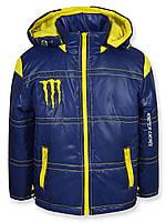 Куртка для мальчика Monster Желтая (92)