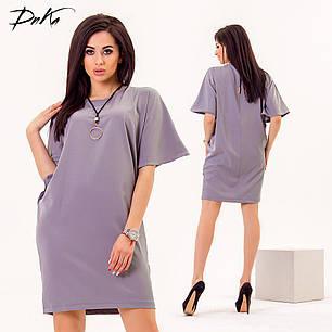 a95fbad8326 ... Повседневные платья больших размеров  Короткое платье с широким  рукавом. Короткое платье с широким рукавом