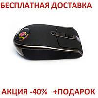 Мышь USB MA-MTW09 Оriginal size Мышка Мышки для компьютера USB мышь Мышка для ноутбука