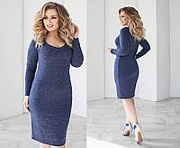 Женское ангоровое платье большого размера +цвета, фото 1