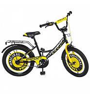 Велосипед  PROF1 20д.