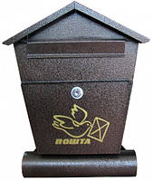 Почтовый ящик для корреспонденции