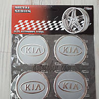 Наклейка эмблема на колпаки серая KIA 60 мм (4 шт.)