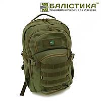 """Тактичний рюкзак  Р1м 26л """"Балістика"""" Олива"""