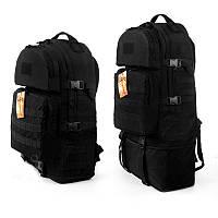 Тактический туристический супер-крепкий рюкзак трансформер 40-60 литров чёрный. Армия,рыбалка,спорт,туризм
